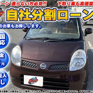 【自社ローン】日産 モコ660 E タイミングチェーン (ブラウン)