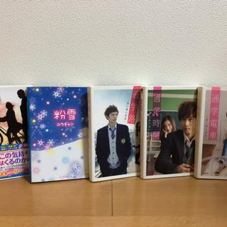 《お得!!美品✴︎》総額3000円ほどの五冊セット!!