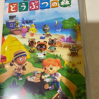 【未使用・開封済み】任天堂Switch あつまれどうぶつの森ソフト