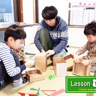 子供英会話クラス【工作も学べます!】