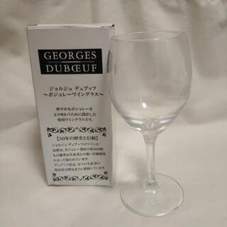 ボジョレーワイングラス ジョルジュデュブッフ