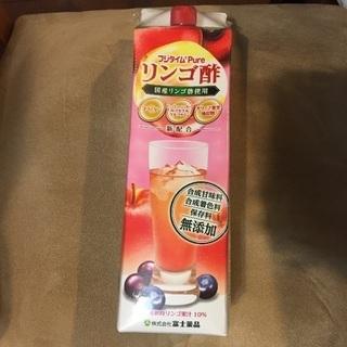 【未開封】富士薬品オリジナルりんご酢 フジタイムPure 1800mL