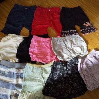 女の子 ショートパンツ ブルマ 90サイズ