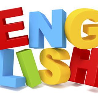 🌟休校中の英語対策🌟小中高校生のみなさん、基礎から応用まで、希望...