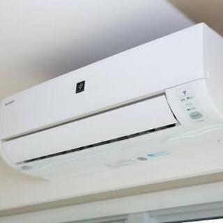 【募集中】エアコンの取り付け・取り外しができる方