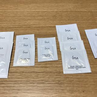 【IPSA】試供品13個セット (日焼け止め,ベース,ファンデ,下地)