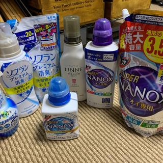 洗剤ナノックス 柔軟剤ソフラン、ハミングリンネセット 新品