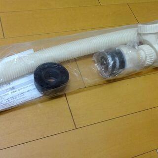 ■SANEI アフレ付ボトルトラップセット 排水トラップ PH7...