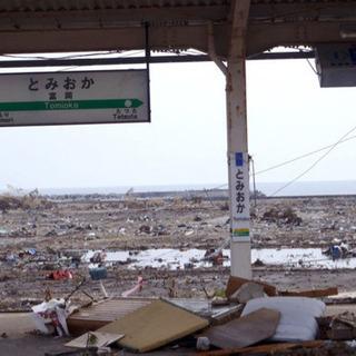 解体工事補助員募集!福島県街区一帯解体工事案件。重機オペ者、ユン...