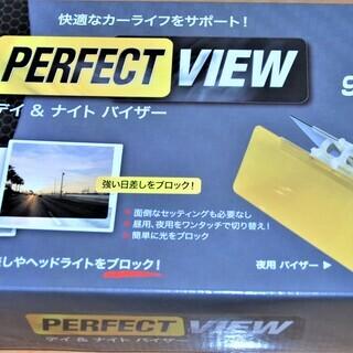 ***パーフェクトビュー PERFECT VIEW 正規品(新品...