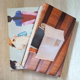 【講談社】パスワード シリーズ3冊セット