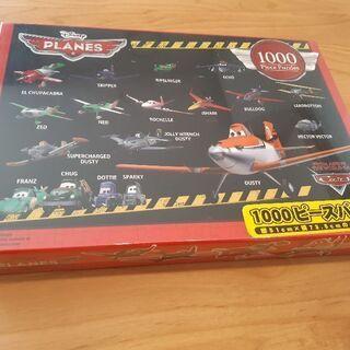 ジグソーパズル 1000ピース PLANES ディズニー