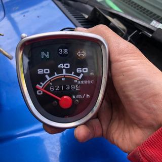 カブスピードメーター C50