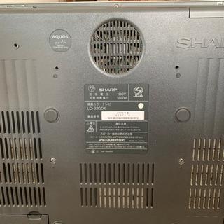 SHARP  AQUOS 32 スピーカーシステムの画像