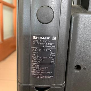 SHARP  AQUOS 32 スピーカーシステム - 家電