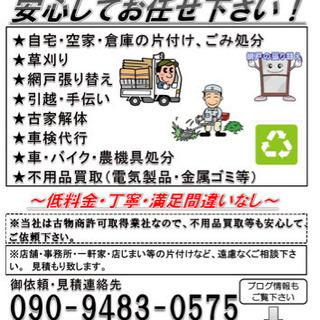 ⭐︎不要自転車 買取致します。 − 宮崎県