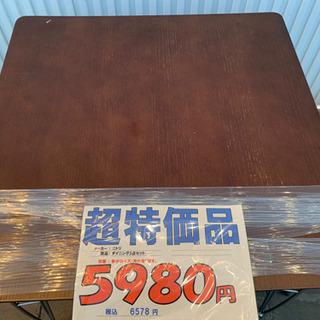 ダイニング3点セット★5,980円+税 - 春日井市