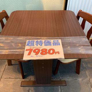 ダイニング3点セット★7,980円+税