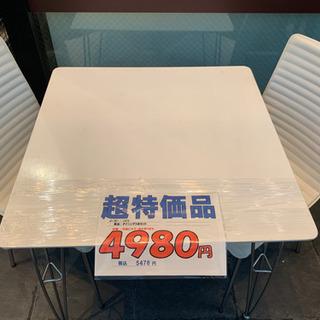 ダイニング3点セット★4,980円+税