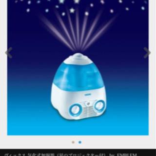 【コロナ対策】ヴィックス気化式加湿器