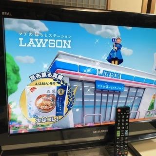 【稼働品】デジタルハイビジョン液晶テレビ MITSUBISHI ...