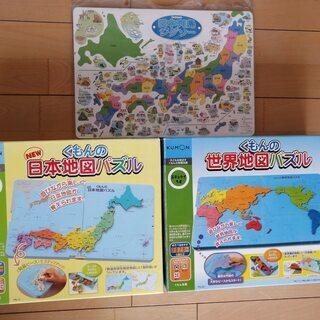 くもんの日本地図世界地図パズル