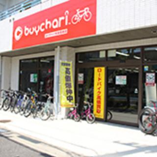【出張買い取りします!】スポーツ自転車・ロードバイク!
