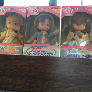 リカちゃん人形 箱付き 3つセット