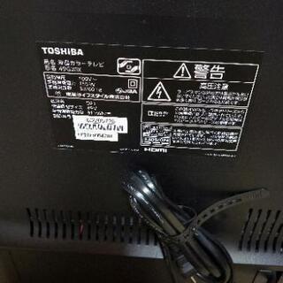 TOSHIBA REGZA G20X 49G20X ジャンク品です − 福岡県