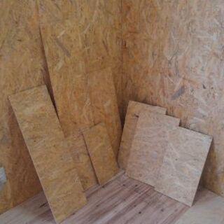 OSB合板の端材 サイズ色々