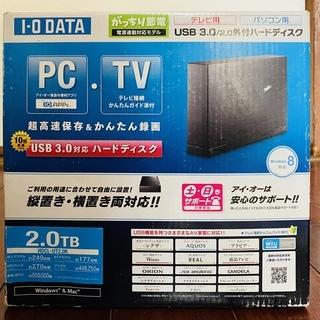 ★ほぼ未使用品!テレビ録画用・PC用 2.0TB 外付けハードデ...