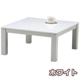 ローテーブル センターテーブル 机 こたつ ホワイト 白 鏡面 ...