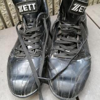 汚れあり:ZETT 野球の靴(スパイク) 27cm