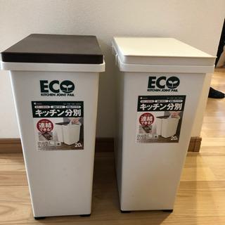 (早い者勝ち‼️)ゴミ箱2個セット