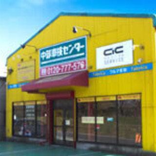 ☆外車・国産車の車検・板金・修理☆土日祝も20時まで営業♪