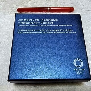 ★★新品!!「東京2020オリンピック」記念貨幣 ・1万円金貨・第3次「 勝利と栄光と心技体」★★の画像