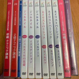 ネイル DVD