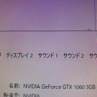 玄人志向 GeForce GTX 1060 3GB