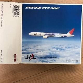 JAL 飛行機  1:400