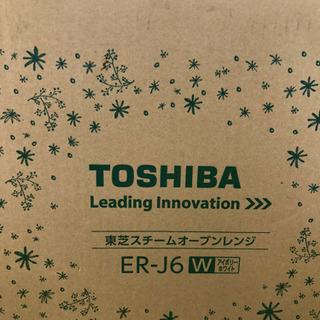 TOSHIBA 東芝 オーブンレンジ ER-J6 未使用