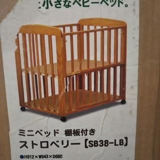 ベビーベット ミニ ヤトミ 棚板付き 茶色 黄土色