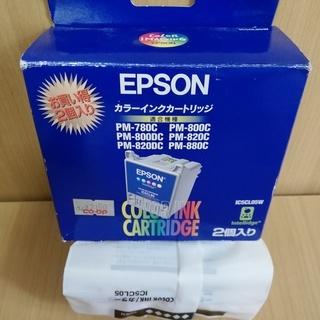 エプソン プリンターインクカートリッジ セット 黒とカラー