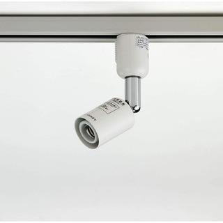 スポットライト  レールライト用照明器具 E17 ソケット