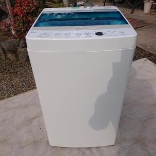 2017年製 ハイアール 洗濯機 4.5㌔
