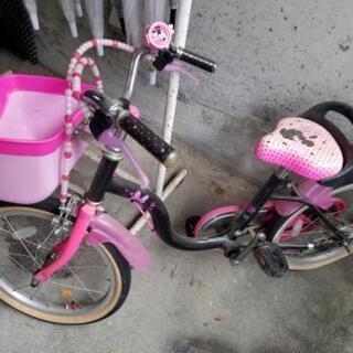 引き取り先決まり 中古 子ども 自転車 注意点1つ