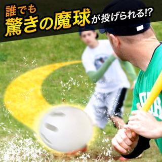 岡山で一緒にウィッフルボールのチームを立ち上げませんかー!