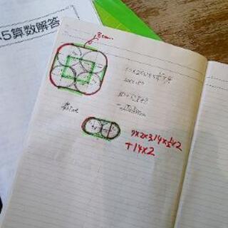 ¥0 慶應高等学校、慶應大学経済学部出身です。家庭教師します。