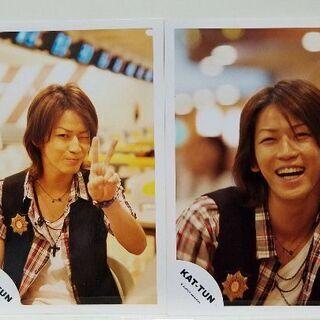 KAT-TUN亀梨和也さん 公式写真 2枚セット
