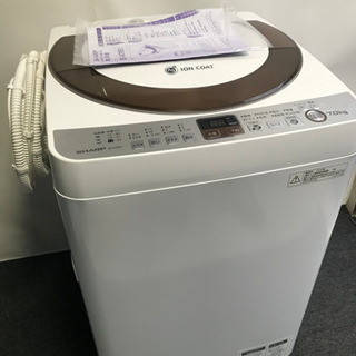 シャープ 2013年製 Ag給水 全自動洗濯機 7.0キロ…