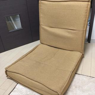 マスタード色 1人用座椅子